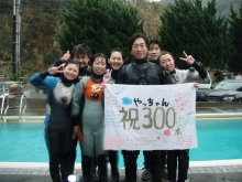 20070324_10.jpg