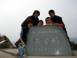 20070413_07.jpg