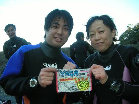 DSCN9798.JPG