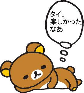 kuma_chara12.jpg